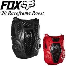 FOX チェストプロテクター Raceframe Roost 2020年 最新モデル