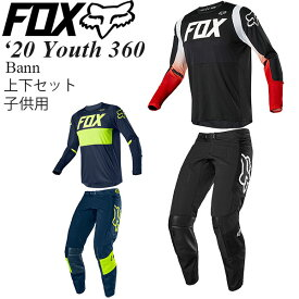 FOX 上下セット 子供用 Youth 360 2020年 最新モデル Bann ジャージ & パンツ