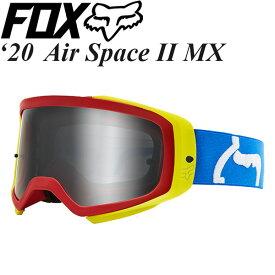 FOX ゴーグル MX用 Air Space II 2020年 最新モデル Prix ミラーレンズ 24714-149