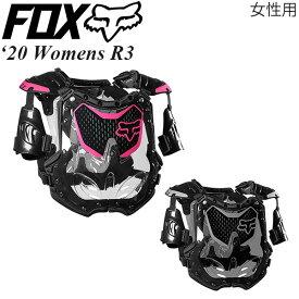 FOX チェストプロテクター 女性用 Womens R3 2020年 最新モデル Small-Medium