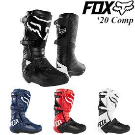 FOX ブーツ Comp 2020年 最新モデル