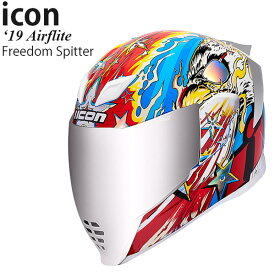 Icon ヘルメット Airflite 2019年 最新モデル Freedom Spitter