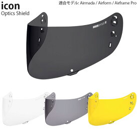 Icon シールド ヘルメット用 Optics Shield