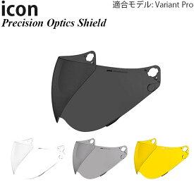 Icon シールド Variant Pro ヘルメット用 Precision Optics Shield