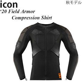 Icon インナープロテクター Field Armor Compression Shirt 2020年 秋モデル