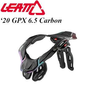 Leatt ネックブレース GPX 6.5 Carbon 2020年 最新モデル