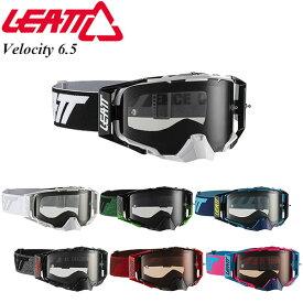 Leatt ゴーグル オフロード用 Velocity 6.5 2019年 モデル