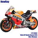NewRay ニューレイ 1/12 スケールモデル Honda Repsol 2015 Marc Marquez