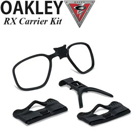 Oakley レンズインサートキット ゴーグル/サングラス用 SI RX Carrier Kit