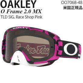 Oakley ゴーグル モトクロス用 O Frame 2.0 MX TLD SIG. OO7068-48