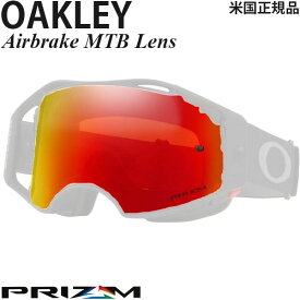 Oakley プリズムレンズ Airbrake MTB ゴーグル用 Prizm Trail Torch