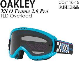 Oakley ゴーグル モトクロス用 子供用 XS O Frame 2.0 Pro TLD Overload OO7116-16