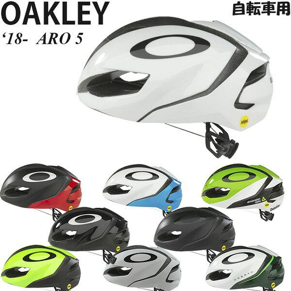Oakley オークリー ARO5 エアロ5 Mips 自転車用 ヘルメット