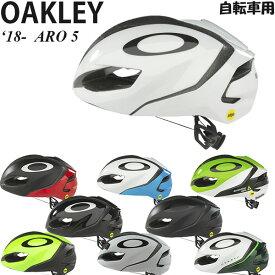 Oakley ヘルメット 自転車用 ARO 5 Mips 18-19年 現行モデル