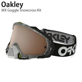 【値下げ特価】 Oakley MXゴーグル Mayhem Pro Factory Pilot Thumbprint OO7051-34