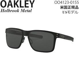 Oakley サングラス Holbrook Metal OO4123-0155