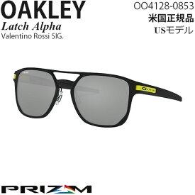 Oakley サングラス Latch Alpha プリズムレンズ Valentino Rossi OO4128-0853