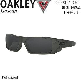 Oakley サングラス Gascan SIシリーズ OO9014-0361