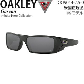 Oakley サングラス 軍用 SIシリーズ Gascan Infinite Hero Collection OO9014-2760