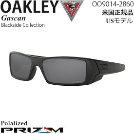 Oakley サングラス 軍用 SIシリーズ Gascan Blackside Collection OO9014-2860