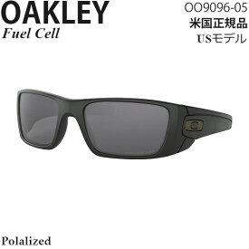 Oakley サングラス Fuel Cell OO9096-05