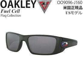 Oakley サングラス 軍用 SIシリーズ Fuel Cell Flag Collection OO9096-J160