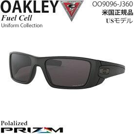 Oakley サングラス 軍用 SIシリーズ Fuel Cell Uniform Collection OO9096-J360