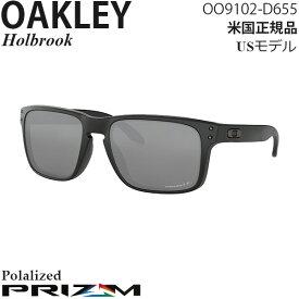 Oakley サングラス Holbrook プリズムレンズ OO9102-D655