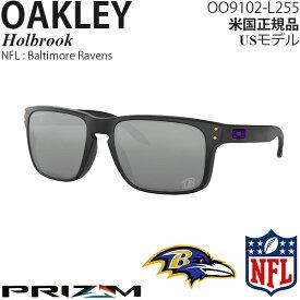 Oakley サングラス Holbrook NFL Collection プリズムレンズ Baltimore Ravens