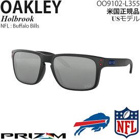 Oakley サングラス Holbrook NFL Collection プリズムレンズ Buffalo Bills