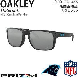 Oakley サングラス Holbrook NFL Collection プリズムレンズ Carolina Panthers