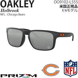 Oakley サングラス Holbrook NFL Collection プリズムレンズ Chicago Bears