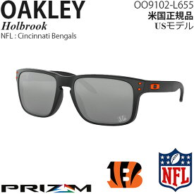 Oakley サングラス Holbrook NFL Collection プリズムレンズ Cincinnati Bengals