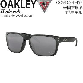 Oakley サングラス 軍用 SIシリーズ Holbrook Infinite Hero Collection OO9102-D455