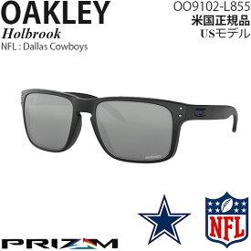 Oakley サングラス Holbrook NFL Collection プリズムレンズ Dallas Cowboys