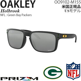 Oakley サングラス Holbrook NFL Collection プリズムレンズ Green Bay Packers