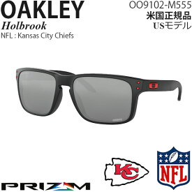 Oakley サングラス Holbrook NFL Collection プリズムレンズ Kansas City Chiefs