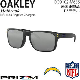 Oakley サングラス Holbrook NFL Collection プリズムレンズ Los Angeles Chargers