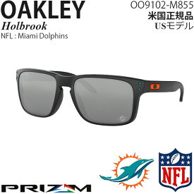 Oakley サングラス Holbrook NFL Collection プリズムレンズ Miami Dolphins