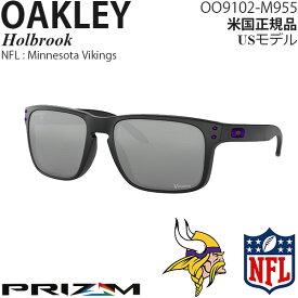 Oakley サングラス Holbrook NFL Collection プリズムレンズ Minnesota Vikings