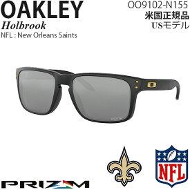 Oakley サングラス Holbrook NFL Collection プリズムレンズ New Orleans Saints