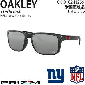 Oakley サングラス Holbrook NFL Collection プリズムレンズ New York Giants
