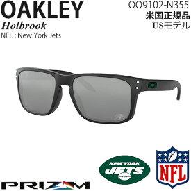 Oakley サングラス Holbrook NFL Collection プリズムレンズ New York Jets