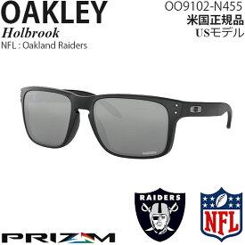 Oakley サングラス Holbrook NFL Collection プリズムレンズ Oakland Raiders