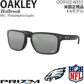 Oakley サングラス Holbrook NFL Collection プリズムレンズ Philadelphia Eagles