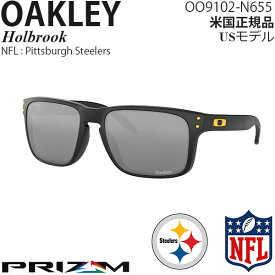 Oakley サングラス Holbrook NFL Collection プリズムレンズ Pittsburgh Steelers