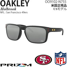 Oakley サングラス Holbrook NFL Collection プリズムレンズ San Francisco 49ers
