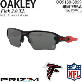 Oakley サングラス Flak 2.0 XL NFL Collection プリズムレンズ Atlanta Falcons