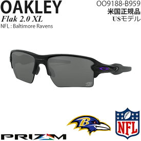 Oakley サングラス Flak 2.0 XL NFL Collection プリズムレンズ Baltimore Ravens