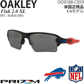 Oakley サングラス Flak 2.0 XL NFL Collection プリズムレンズ Buffalo Bills